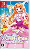 プリティ・プリンセス マジカルコーディネート -Switch