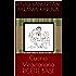 """Ricette Base, Cucina Vegetariana (""""i Libretti Verdi di Parama Karuna"""", nuova edizione)"""
