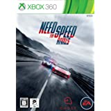 ニード・フォー・スピード ライバルズ - Xbox360