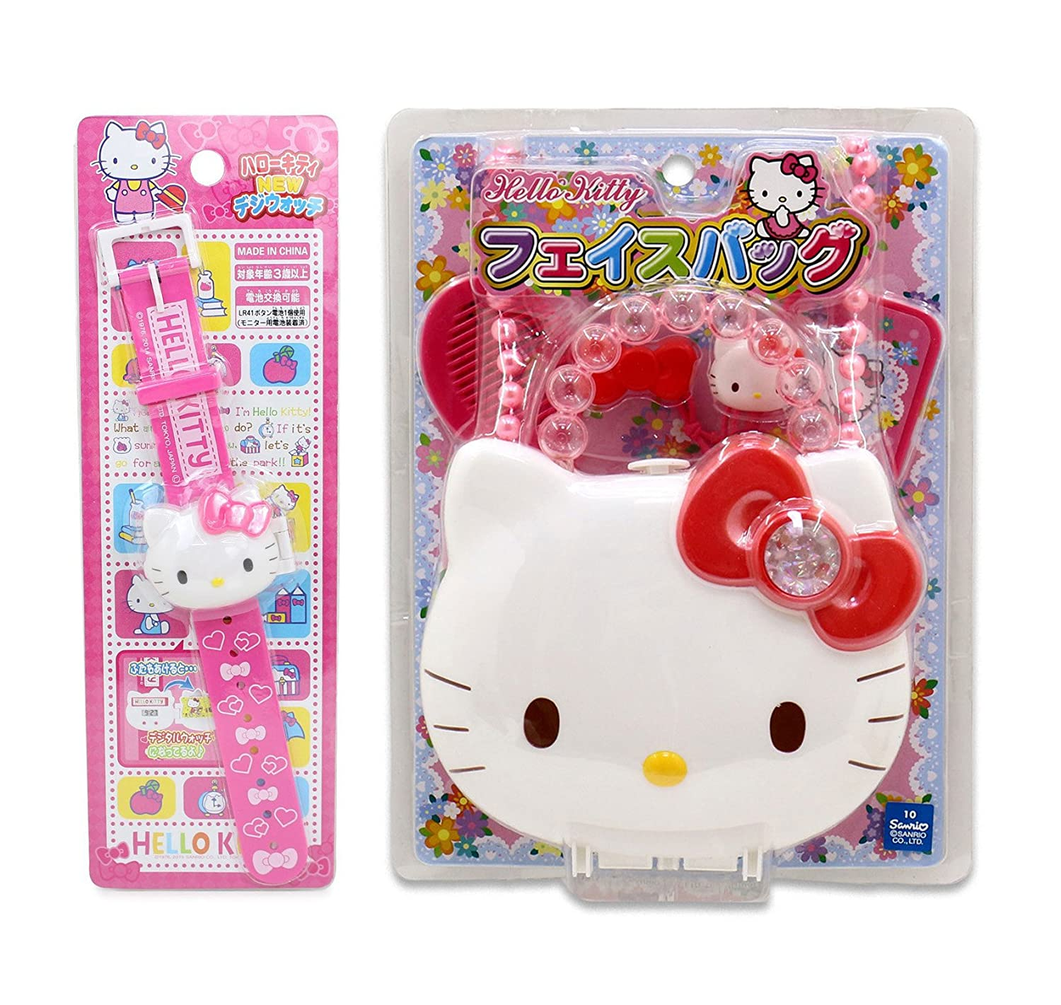 Hello Kitty Purse with Accessories and Watch Sold Together (Japan Import)