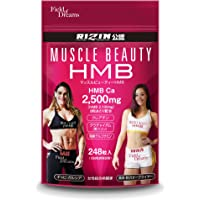 【RIZIN公認サプリメント】Muscle Beauty HMB 248粒 国産原料・国内GMP認定工場生産【1粒驚異のHMBCa 312mg】