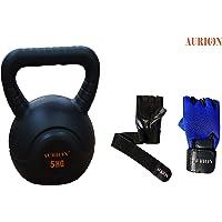 Aurion KB5-G Kettlebell, 5Kg (Black)