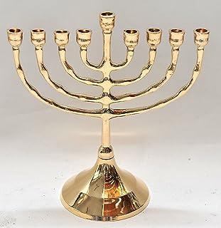 HOLYLAND Alta qualità Menorah (Hanukiah) Placcato Oro dalla Terra Santa Gerusalemme H/x 17W/15