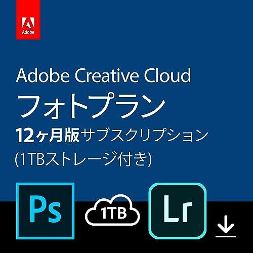 Creative Cloud フォトプラン (12か月版)