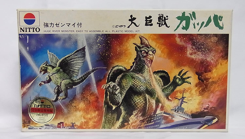 1983年9月完全限定復刻版 強力ゼンマイ付 大巨獣ガッパ   B0072TBNL2
