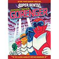 Image for SUPER SENTAI: Himitsu Sentai Gorenger – The Classic Manga Collection