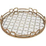 A&B Home Retro Serving Tray, 16 by 2-Inch