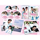 病院船~ずっと君のそばに~ DVD-BOX1