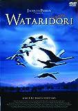 WATARIDORI [DVD]