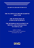 THE METHODS OF DEVELOPMENT OF THE SOUL AND CONSCIOUSNESS IN ETERNAL LIFE (English Edition)