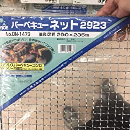 Amazon 尾上製作所 Onoe バーベキューネット On 1473 尾上製作所 Onoe 鉄板 網
