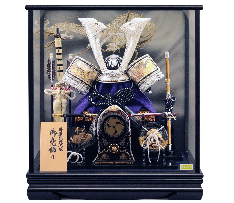 吉徳 五月人形 兜ケース飾り 10号 黒三品揃い 間口44×奥行31×高さ48cm 黒塗ガラスケース 537823 B07PL1JQ5C