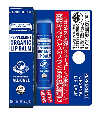 Organic Lip Balm Naked by dr bronners #13