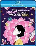 Night Is Short, Walk On Girl (Bluray/DVD Combo) [Blu-ray]