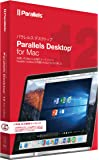 Parallels Desktop for Mac Retail Box Subs 3Yr Japan (3年更新)