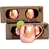 Morken Barware Moscow Mule Mugs - Each Mug 1/2 Pound In Weight - 100% Solid Copper - Hammered Finish - Set of 4 - 16oz