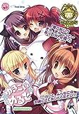 【DVD-PG】ゆきこいめると DVD-PG Edition (DVDPG) E-ne!