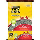 Amazon Com Cat S Pride 15 Count Litter Box Liners Pet