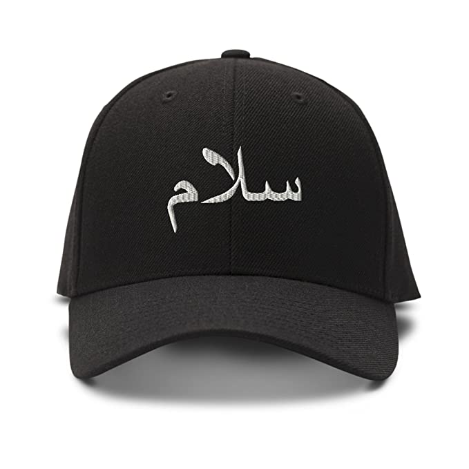10dc3b48b16df Arabic Peace Salam White Embroidery Adjustable Structured Baseball Hat Black