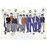 ミラクル☆ステージ『サンリオ男子』 [DVD]