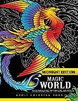 Magical World And Amazing Mythical Animals