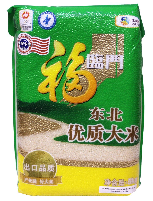 东北优质大米 Fortune Pearl Rice (Northeast Short Grain Rice) 5kg/11 lb