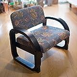 モリーナ ら〜くらく座椅子 コンパクト 立ち座りサポート肘掛付き 高さ3段階調整 [ブルー(フラワー)] チェア コンパクト スツール 組み立て不要