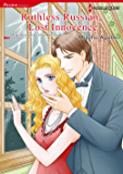 RUTHLESS RUSSIAN, LOST INNOCENCE (Harlequin comics)