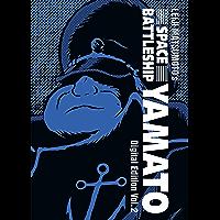 Space Battleship Yamato: Digital Edition Vol. 2 (English