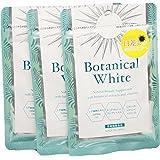ボタニカルホワイト 30粒×3個