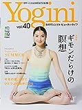 Yogini(ヨギーニ) 40 (エイムック 2866)