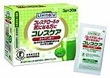 大正製薬 コレスケアキトサン青汁 3g×30袋 [特定保健用食品]
