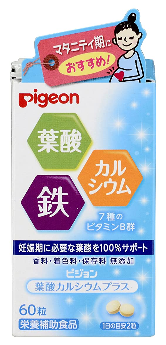 ヤギ学習統合難消化性デキストリン(水溶性食物繊維)400g(微顆粒品)【ヘルシーカンパニー】