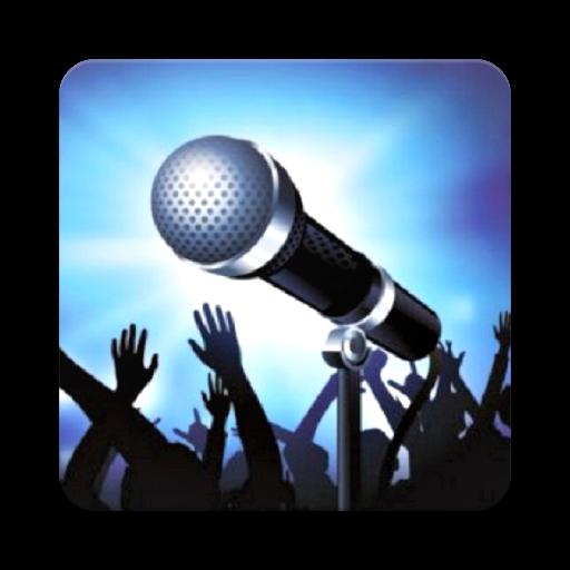 2017 Karaoke Party