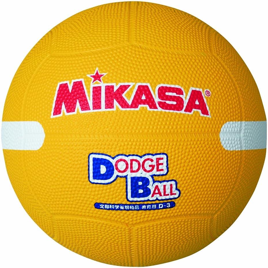 お客様夫婦原始的なmolten(モルテン) ドッジボール ゴム3号球 青 D3B