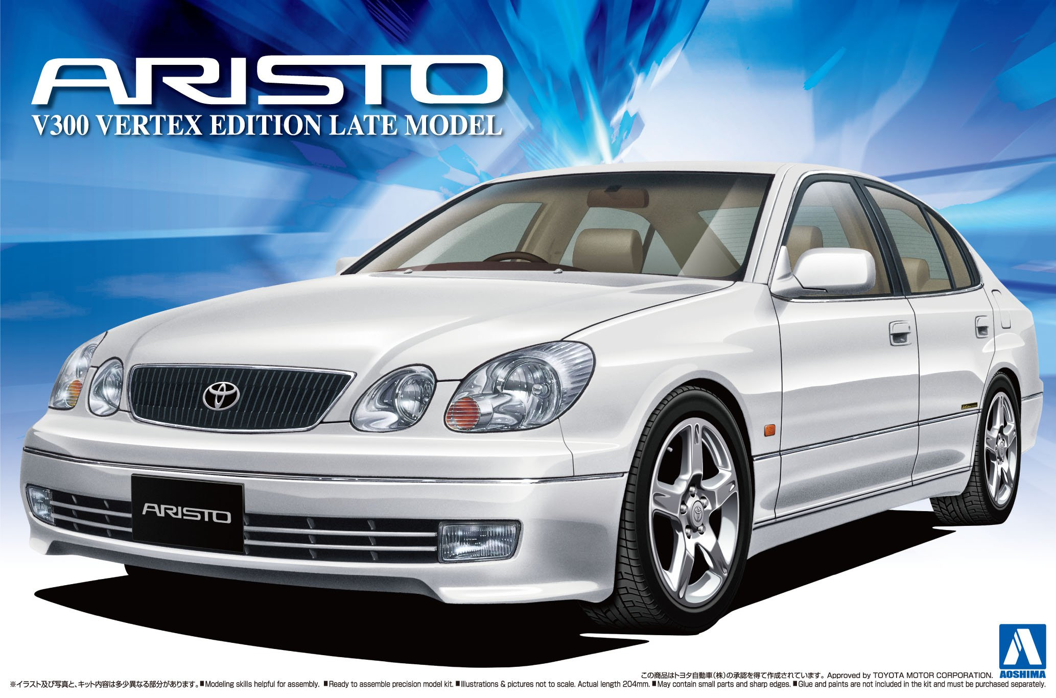 Qingdao Culture Teaching Materials Inc. 1/24 the best car GT series No.33 Toyota JZS161 aristo V300 Beltex edition late type