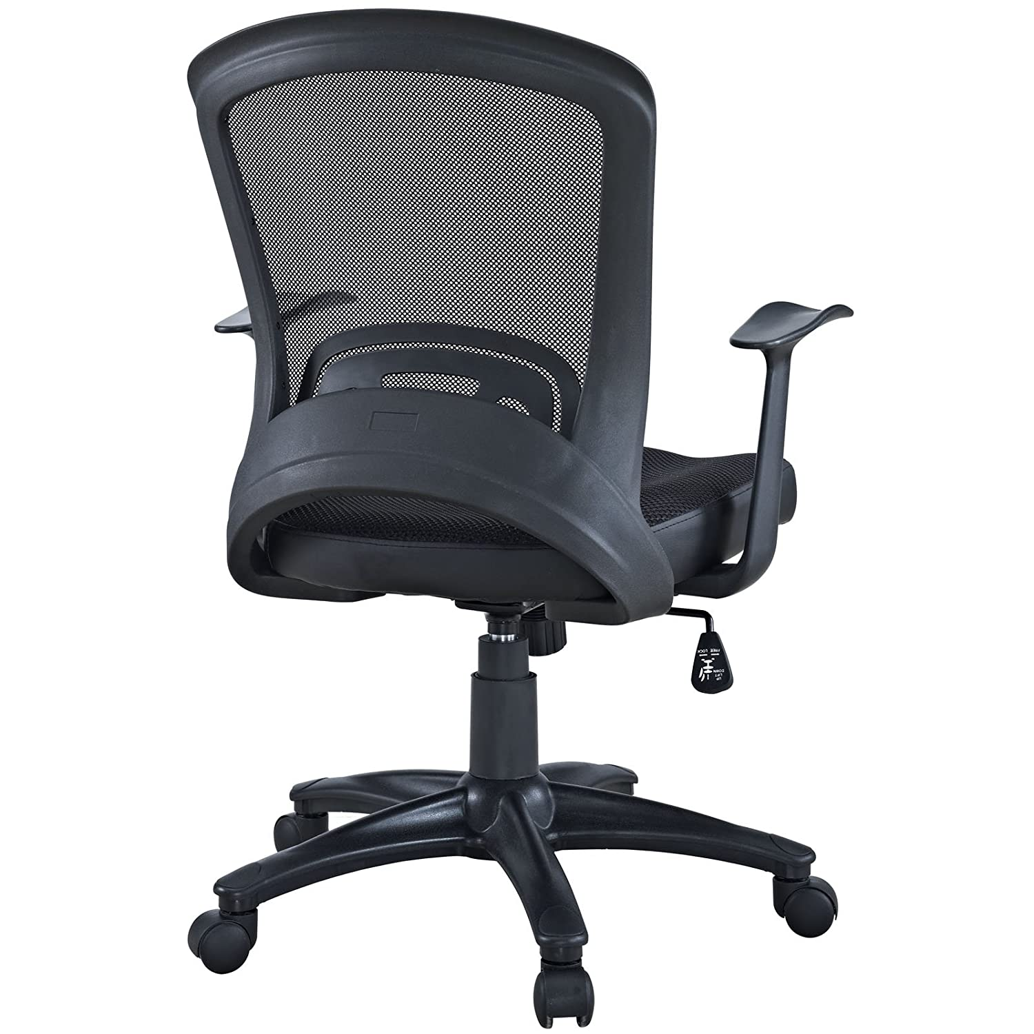 EEI-756-BLK Modway Pulse Mesh Office Chair with Adjustable Black Vinyl Seat Modway Inc