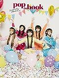 pop in book(フォトブック) [DVD]