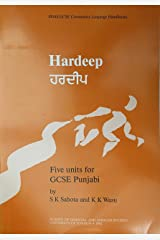 Hardeep: Five Units for GCSE Punjabi (SOAS GCSE Community Language Handbook) Paperback