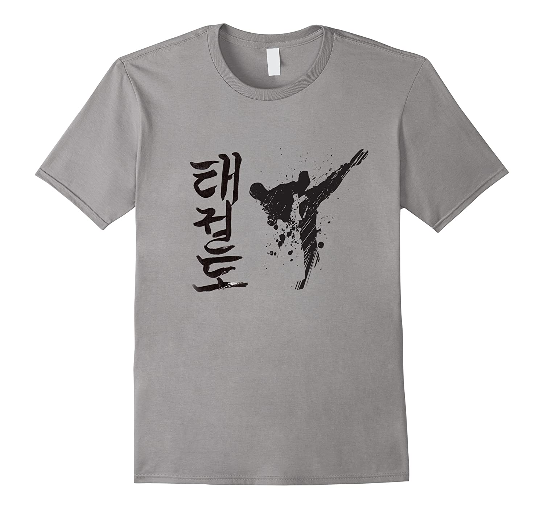 Fighting Korean Taekwondo Karate Martial Arts T Shirt-Art