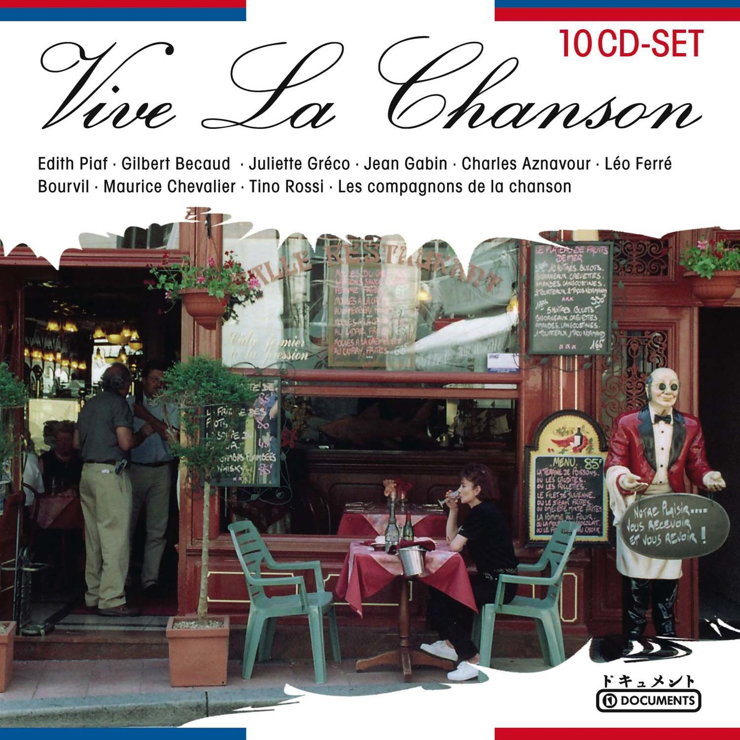 VARIOUS ARTISTS - Chanson 2: Vive La Chanson - Amazon.com Music