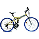 Columba 26 Inch Alloy Folding Bike w. Shimano 18 Speed