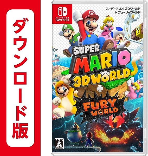 ワールド スイッチ 3d マリオ