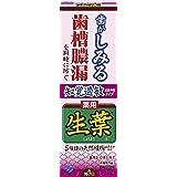 生葉(しょうよう) 知覚過敏症状予防タイプ 歯槽膿漏を防ぐ 薬用ハミガキ ハーブミント味 100g