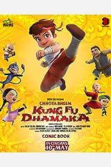 Chhota Bheem Kung Fu Dhamaka Movie - SneapPeak Free eBook Kindle Edition