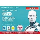 ESET パーソナル セキュリティ 1年1ライセンス(カードタイプ) [シリアルキーのみ] CITS-ES10-001-D01 ESET Internet Security V10