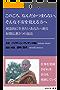 konogoro nandaka tsumaranai sonna huan wo oboerukata e: souzouteki ni ikitai anata e okuru syoki bukkyou 5tsu no seppou (ikehaya bookstore) (Japanese Edition)