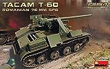 ミニアート 1/35 ルーマニア軍 76ミリ自走砲TACAM T-60フルインテリア 内部再現 プラモデル MA35240
