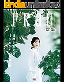 FRaU (フラウ) 2020年 1月号 [雑誌]