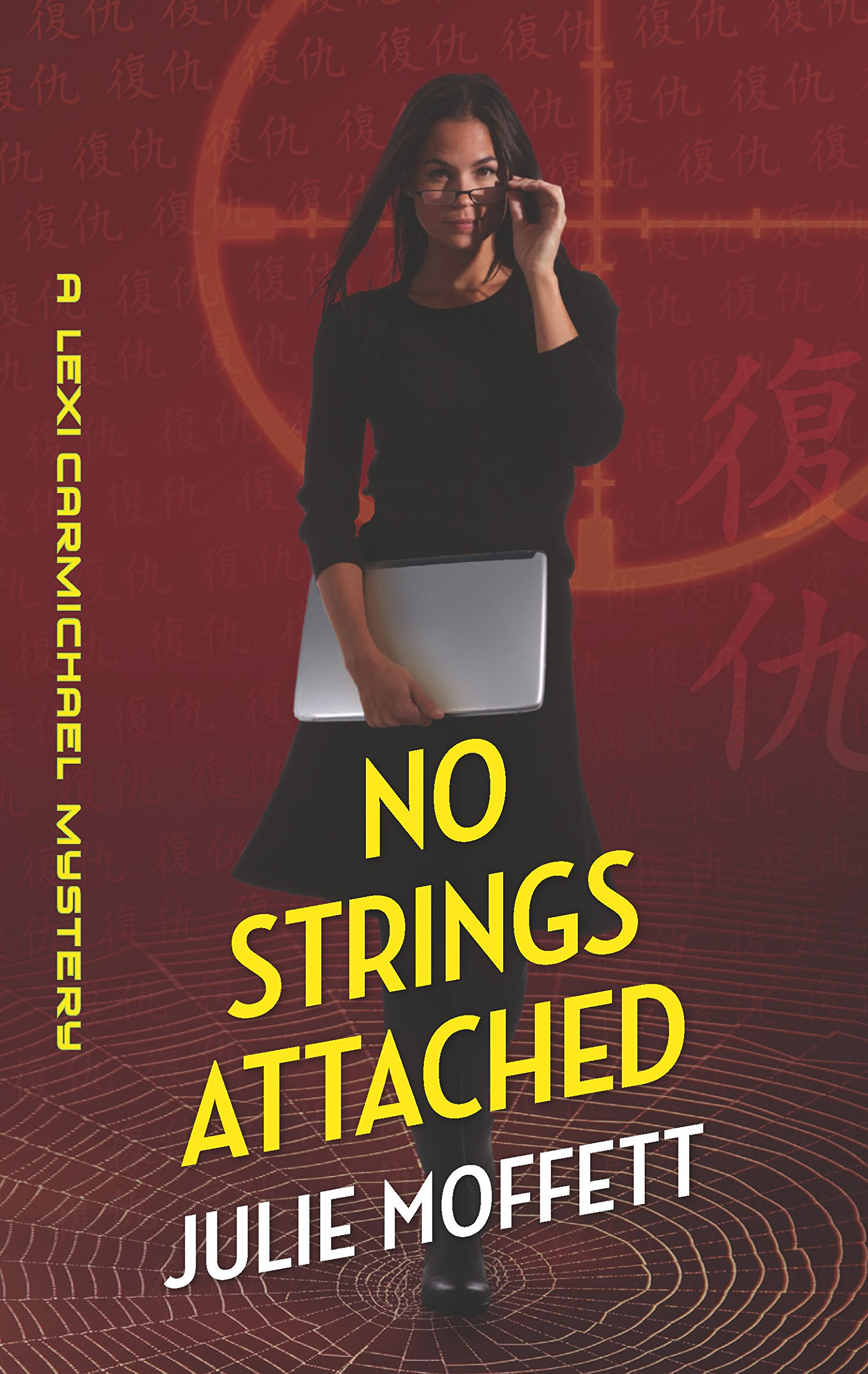 No Strings Attached (A Lexi Carmichael Mystery) PDF